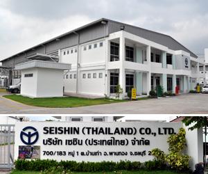 Company Profile   Seishin (Thailand) Co ,Ltd  【Daiki Aluminium Group】